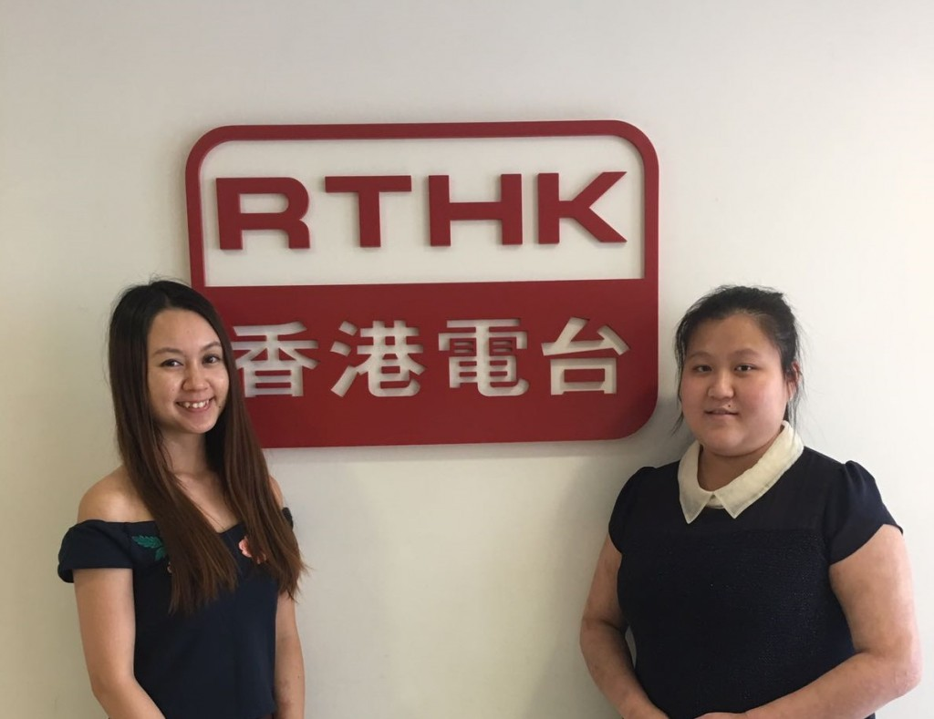 Lunch Actually x RTHK Interview
